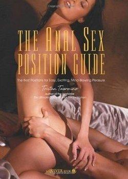 Азбука секса курс анального сношения