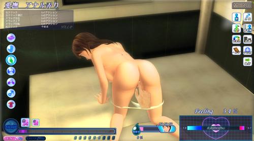 Симуляторы секса порно игры 1 фотография