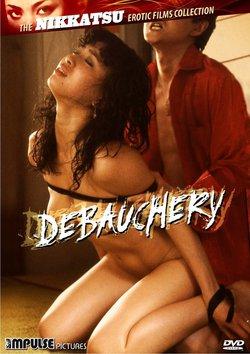 Debauchery / Ryoshoku (1983)