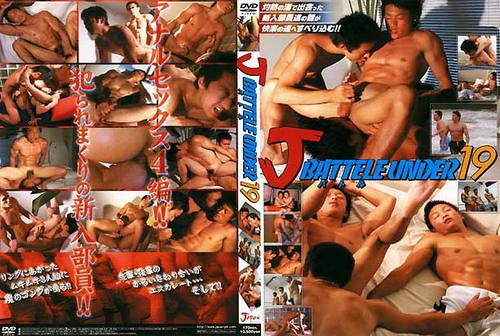 Posted in: Gay Japanese Movie by vladsala | Tags: download gay movies, gay ...