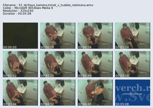 Скрытая камера в массажном салоне порно онлайн