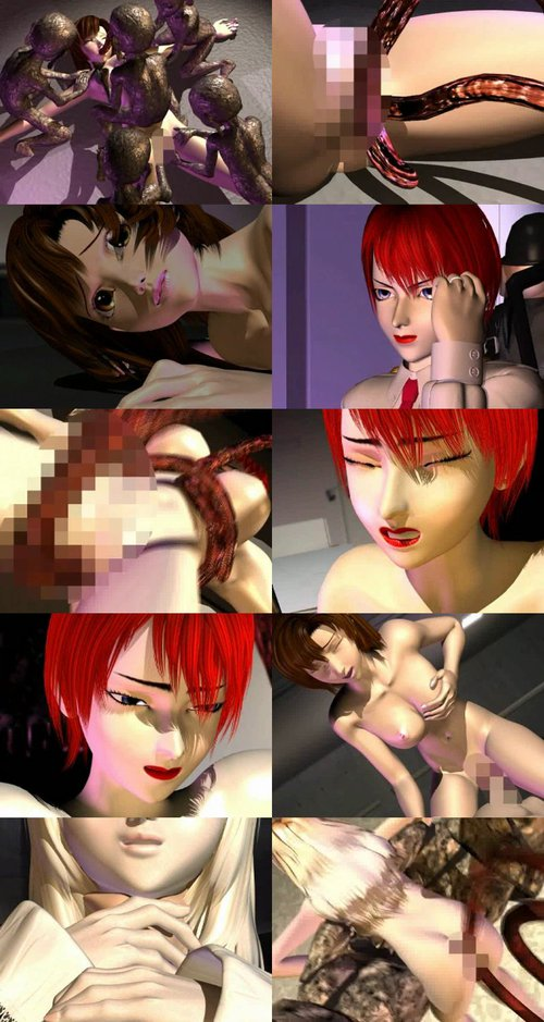 Hentai 3D Hardcore porn videos. Size: 194914853 bytes (185.89 MiB)