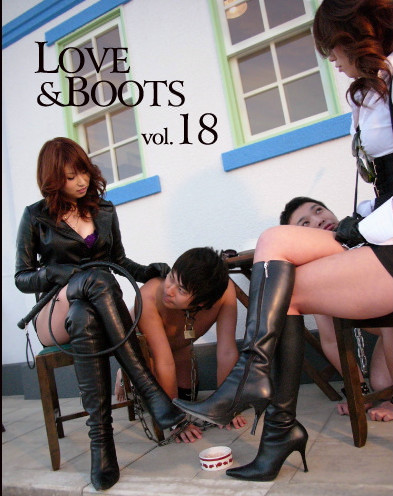 Love & Boots 18 Asian Femdom