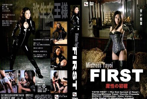 ZCP-013 Mistress Yayoi First Asian Femdom