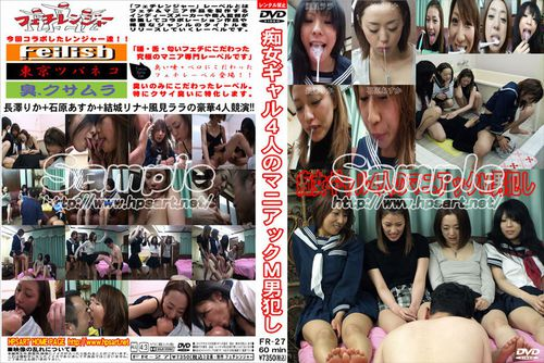 FR-27 4 Female Perverted GALs Violate a Maniac M-man Fetish JAV Femdom