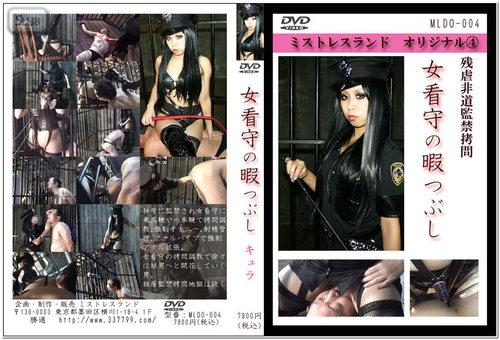 MLDO-004 Femdom Asian Femdom
