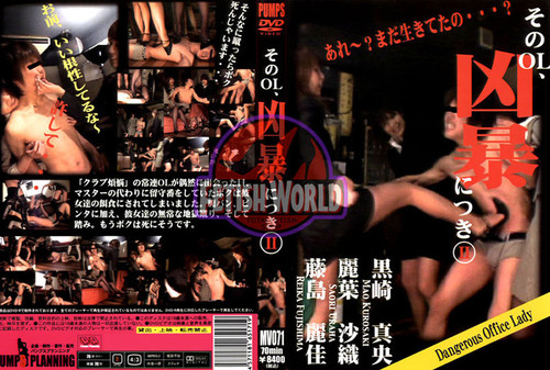 She who is sadistic cruel and unusual MV-71  Asian Femdom