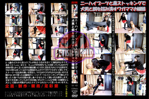 SS-43 The selfish young lady who wore boots and black stockings treads a man   JAV Femdom