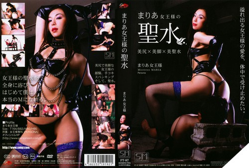 FT-87 Mistress Marias Holy Water JAV Femdom