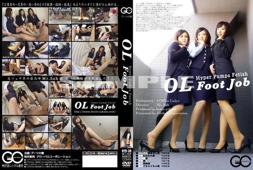 BYD-036 Femdom Asian Femdom