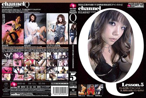 BNSD-05 Lesson 5 Asian Femdom BDSM