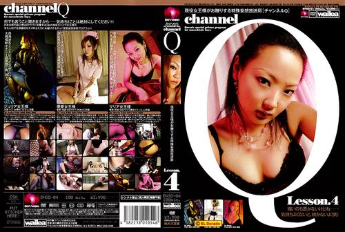 BNSD-04 Lesson 4 Asian Femdom BDSM