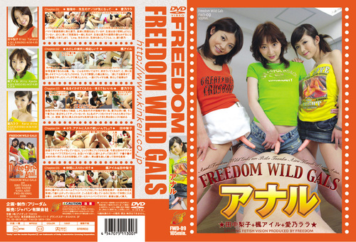 FWD-09 Femdom  Asian Femdom