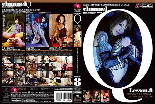 BNSD-08 Lesson 8 Asian Femdom BDSM