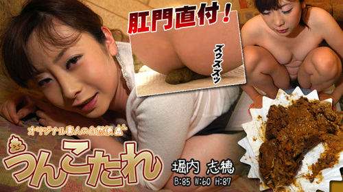 Scat Solo Shiho Horiuchi Asian Scat Scat Unkotare