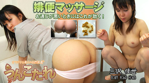 Scat Solo Kayo Misawa Asian Scat Scat Unkotare
