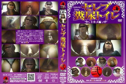 LFTD-002 (toilet cam)   Asian Scat Scat Voyeur