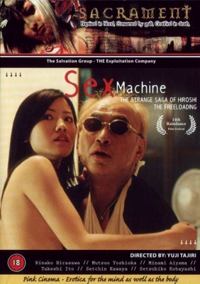 0 Sex Machine Erotik Film izle +18