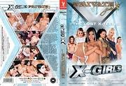 X-Girls: The Lost Teens