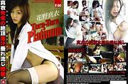 Mai Hanano - Tora Tora Platinum 21