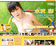 http://ist1-2.filesor.com/pimpandhost.com/4/8/5/5/48552/F/u/2/2/Fu22/ae4174_0.jpg