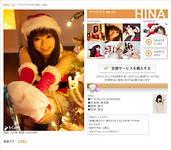 http://ist1-2.filesor.com/pimpandhost.com/4/8/5/5/48552/o/K/5/M/oK5M/_S-Cute_%202010-12-13%20X___mas%20_______________%20No.02%20Hina_0.jpg