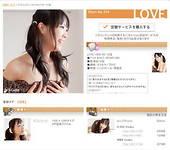 http://ist1-2.filesor.com/pimpandhost.com/4/8/5/5/48552/o/Q/v/5/oQv5/_S-Cute_%202010-12-15%20Short%20No.374%20LOVE_0.jpg