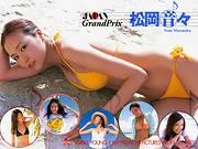 http://ist1-2.filesor.com/pimpandhost.com/4/8/5/5/48552/o/u/p/4/oup4/matsuoka_nene_800_0.jpg