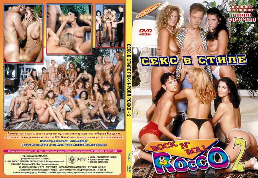 porno-film-plotno