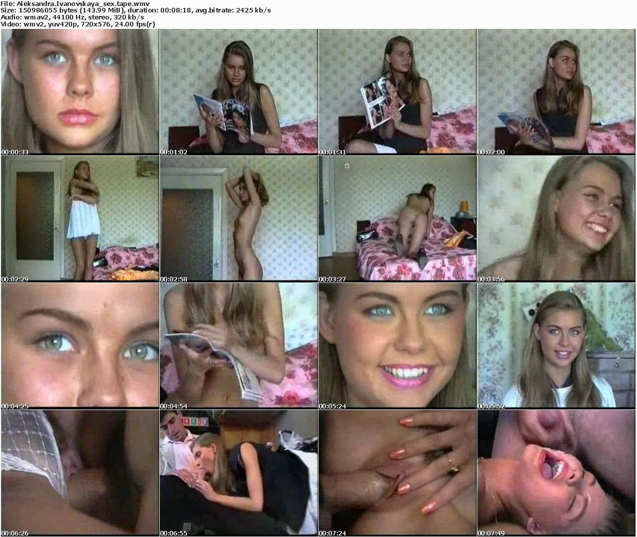 Съемки порно мисс 4 фотография