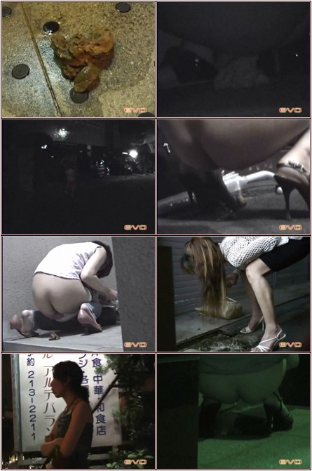 Jade E22-01 Japan Drunk Girls Piss Scat Asian Scat Scat Voyeur