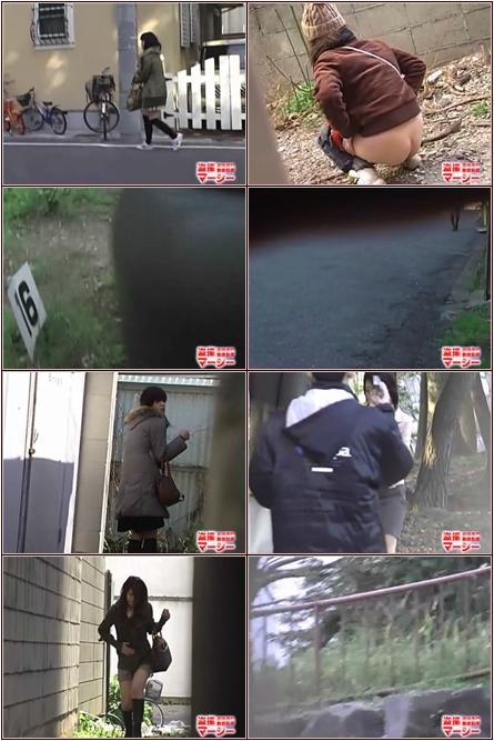 Jade Filth - F15-05 - Caught Pooping or Pissing   Asian Scat Scat Voyeur